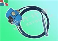 投入式液位变送器  HS-GYB