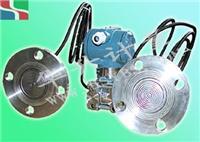 远传差压、压力变送器  HS-3851/1151DP/GP