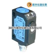 德国Sensopart超声波传感器UT20-240-AUM4