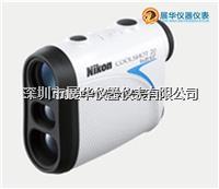 日本Nikon激光测距仪COOLSHOT20