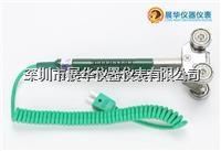台湾温度探头NR-35A热电偶 NR-35A