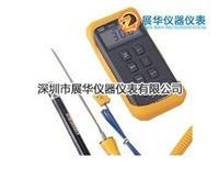 台湾泰仕TES-1302数字式温度表 TES-1302