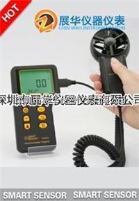 香港SMART分体式风速计AR826+香港希玛风速计 AR826+