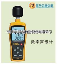 香港SMART噪音计AS824香港希玛噪音计 AS824