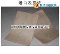 美国安科38#10*15进口种子发芽纸 38#10*15