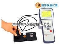 便携式数字涡流电导率仪ZH-A2008 ZH-A2008