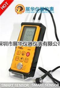 香港SMART超声波测厚仪AR860香港希玛 AR860