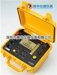 法国CA低阻计CA6250微欧计/电阻计 CA6250
