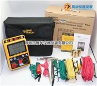 香港SMART接地电阻测试仪AR4105A香港希玛 AR4105A