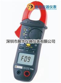 法国CA万用钳型电流表F09电流钳型表 F09