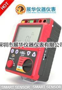 香港SMART高压兆欧表AR3125香港希玛  AR3125