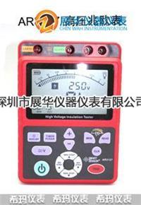 香港SMART高压兆欧表AR3127香港希玛 AR3127