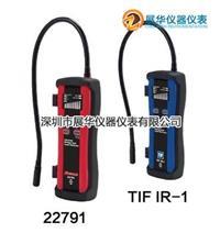 美国TIF红外制冷剂检漏仪IR-1 IR-1