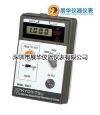 日本KYORITSU绝缘电阻测试仪MODEL3001B日本共立 MODEL3001B