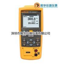 美国福禄克Fluke714C热电偶校准器 Fluke714C