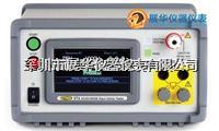 美国vitrek耐压测试仪V75绝缘电阻仪 V75