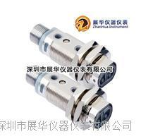FSE18-2IM-PS-K4德国Sensopart对射式光电传感器FSE18-2IM-NS-K4光电开关 FSE18-2IM-NS-K4 FSE18-2IM-PS-K4