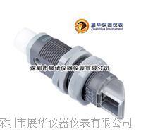 FT18-2RW-PS-L4漫反射式光电传感器FT18-2RW-NS-L4德国Sensopart光电开关 FT18-2RW-PS-L4 FT18-2RW-NS-L4
