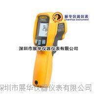 美国Fluke福禄克St20Max/CN红外测温仪 St20Max/CN