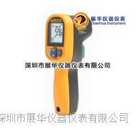 美国Fluke福禄克MT4MAX红外测温仪MT4MAX+ MT4MAX MT4MAX+