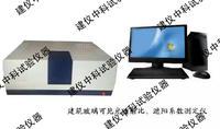 建筑玻璃可见光透射比、遮阳系数测定仪 UVA-2600型