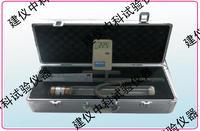 中空玻璃露点仪 LD-20P