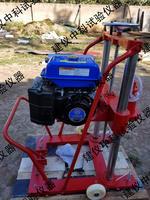 雅马哈HZ-20型混凝土钻孔取芯机 HZ-20型