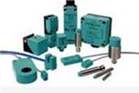 PEPPERL+FUCHS光电开关质量好 V1-W-15M-PVC