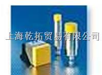 爱福门电感式安全传感器,进口IFM安全传感器 TS2229