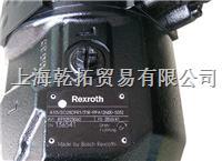 AVENTICS变量型轴向柱塞泵,德国安沃驰柱塞泵 3DREP6C-14/25A24NK4M