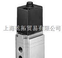 销售FESTO比例减压阀,费斯托比例压力阀 MPPE-3-1/4-B