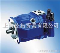 AVENTICS轴向柱塞单元,博士柱塞泵产品作用 ZDR6DP24X/210YM