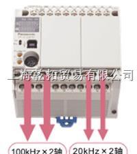 优势神视可编程控制器,SUNX控制器 AFP7CPS31E