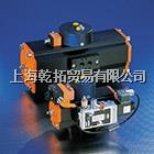 经销IFM阀门及阀门执行器反馈系统 IE5338