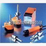 爱福门-IFM继电器,经销IFM安全继电器 AC2520