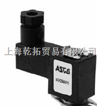 美国世格直动式滑阀,ASCO直动式滑阀 8040G022