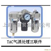 正品SMC气源三联件,日本SMC气源三联件 AC40-03-12R