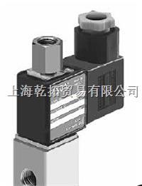 ASCO直动式三通电磁阀,美国世格直动式三通电磁阀 HT8316C15