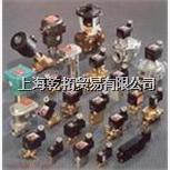 ASCO防爆2位4通电磁阀气动型号 SCG353A047