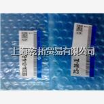 SMC膜片式压力开关工作原理 日本SMC膜片式压力开关 IZN10-02P06-B2