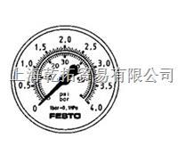 费斯托精密压力表 专业销售FESTO费斯托精密压力表 PAGN-P-63-0.4M-G14-1