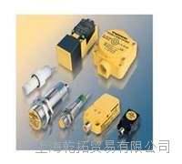 销售TURCK超声波开关,图尔克超声波开关规格 MK31-11EX0-LU/24VDC