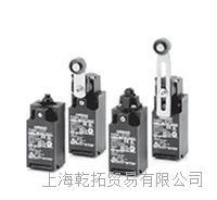 欧姆龙安全限位开关质量要求,日本OMRON安全限位开关 C200H-OC225