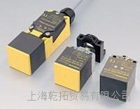 德国图尔克光电测距传感器,质量好TURCK光电测距传感器 RU40U-M18M-UP8X2-H1151
