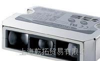 松下安全控制器优点,全新SUNX安全控制器 SF4B-H16