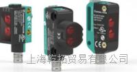 德国倍加福漫反射和反射板式超声波传感器报价 V15-W-2M-PVC