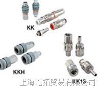 SMC洁净型快换接头概述,SMC快换接头尺寸 KPH10-02