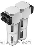 FESTO过滤器组合气源两联件,LFMBA-1/4-D-MINI LF-QS6-D-5M-MICRO-H