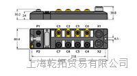 介绍TURCK通讯扩展模块,图尔克模块连接方式 NI4-M12-AP6X-H1141/S34