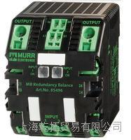 德国MURR MB型平衡模块,murr平衡模块连接系统
